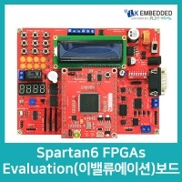 Spartan6 FPGAs Evaluation(이벨류에이션) 보드